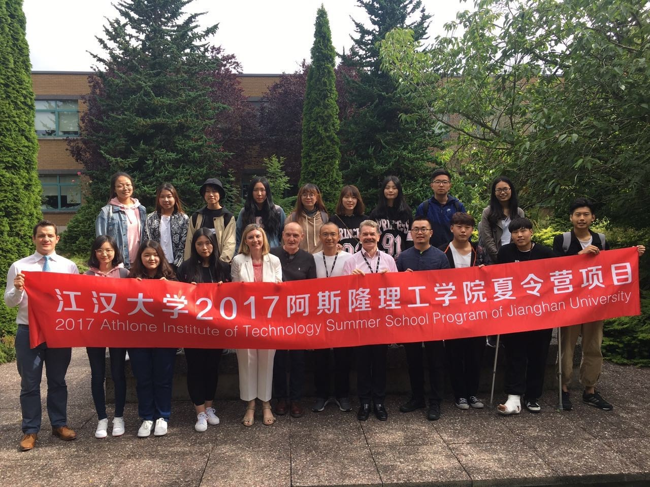 2017 AIT Summer School Program of Jianghan University